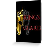 The Kings Guard Greeting Card