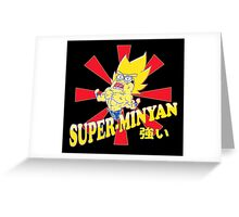 Super-Minyan Greeting Card
