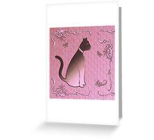 Paradise Greeting Card
