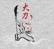 Shaolin kung fu kwan dao One Piece - Short Sleeve