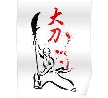 Shaolin kung fu kwan dao Poster