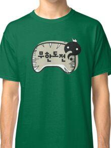 infinite challenge Classic T-Shirt