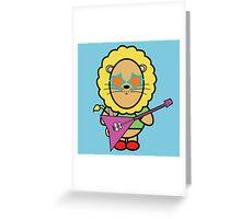 Victor the rockstar Greeting Card