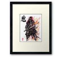 Ganondorf from Zelda game series with Japanese Calligraphy Framed Print