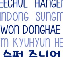 Super Junior Heart Sticker