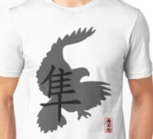 Falcon Japanese Kanji T-shirt Unisex T-Shirt
