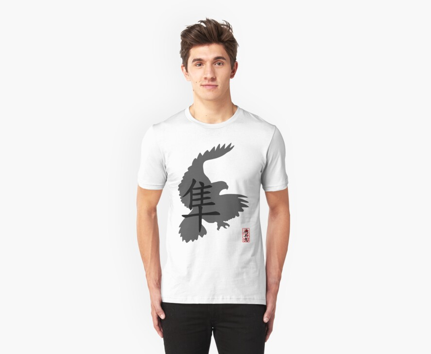 Falcon Japanese Kanji T-shirt by kanjitee