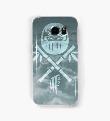 Wish and Work clouds Samsung Galaxy Case/Skin