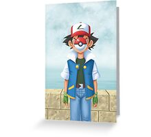 The Son of Monsters Greeting Card