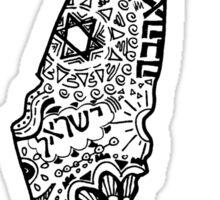 Hipster Israel Zentangle Sticker