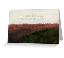 foundation in friendship-inspirational Greeting Card