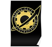 Steins;Gate El Psy Congroo Future Gadget Lab Logo Anime T Shirt Poster