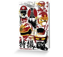 Tokusatsu Assemble 3 colors Greeting Card