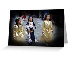 Cuenca Kids 625 - Watercolor Greeting Card