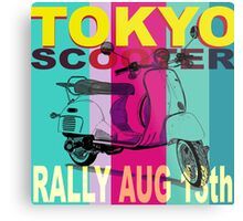 Tokyo Scooter Rally Poster Blue Square Metal Print