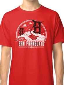 Greetings from San Fransokyo Classic T-Shirt
