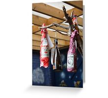 Beer tree, wish they grew more often....  Greeting Card