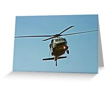 HELICOPTER FLYOVER Greeting Card