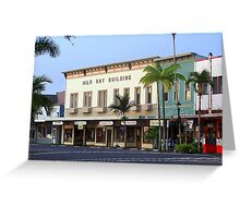 Hilo Bayfront Greeting Card