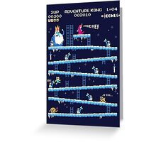 Adventure Time Donkey Kong Greeting Card