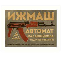 AK-47 (Grey) Art Print