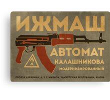 AK-47 (Grey) Canvas Print
