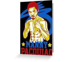 Manny 2 Greeting Card