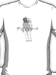 Dead Space Tee / デッドスペース T-Shirt