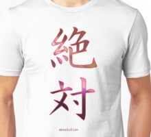 Absolution -KANJI- Unisex T-Shirt