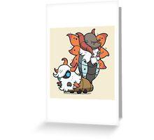 Number 636 & 637 Greeting Card