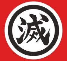 Ryuball !!! One Piece - Short Sleeve