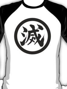 Ryuball !!! T-Shirt