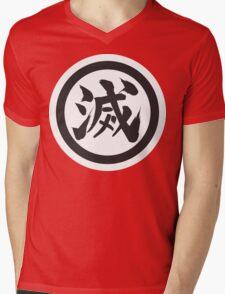 Ryuball !!! Mens V-Neck T-Shirt