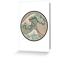 The great wave - Round Greeting Card