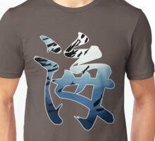 Umi ~ Ocean Unisex T-Shirt