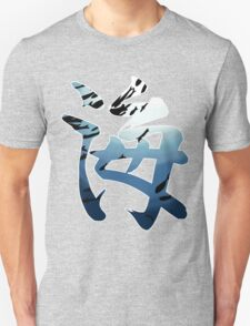 Umi ~ Ocean T-Shirt