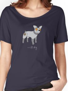 Angrybot: Prompt Dog Women's Relaxed Fit T-Shirt