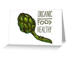 green fresh useful eco-friendly artichoke Greeting Card