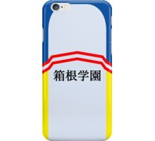 Hakone Bicycle Club | Yowapeda iPhone Case/Skin