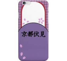 Kyoto Fushimi Bicycle Club | Yowapeda iPhone Case/Skin