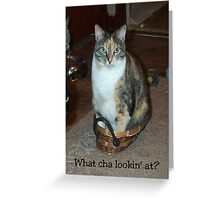 Basket Case Greeting Card
