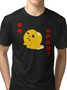 Blur - Y'all Doomed Tri-blend T-Shirt