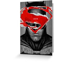 Superman vs Batman Poster Greeting Card