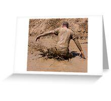 Splash Down - Survival Training Greeting Card