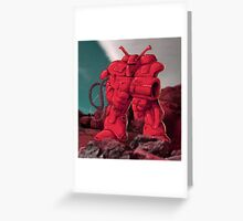 Battle Armour Greeting Card