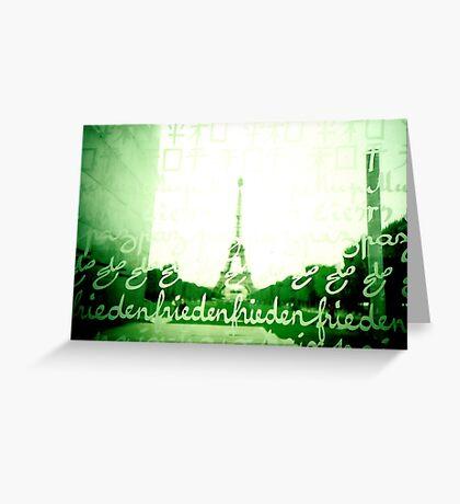 Eiffel depuis la paix Greeting Card