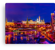 Calendar Moscow Kremlin 2015 and 2016 Cover Canvas Print