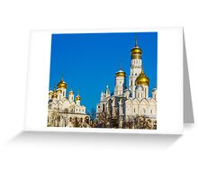 Calendar Moscow Kremlin 2015 and 2016. January Greeting Card