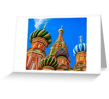 Calendar Moscow Kremlin 2015 and 2016. March Greeting Card