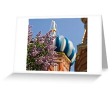 Calendar Moscow Kremlin 2015 and 2016. May Greeting Card